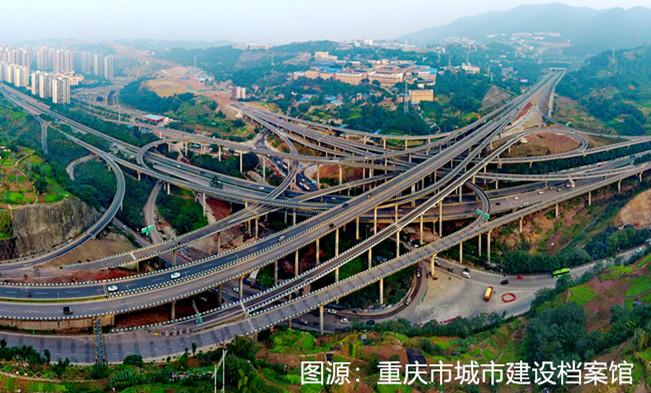 重庆市南岸区黄桷湾立交二期工程 (2).jpg